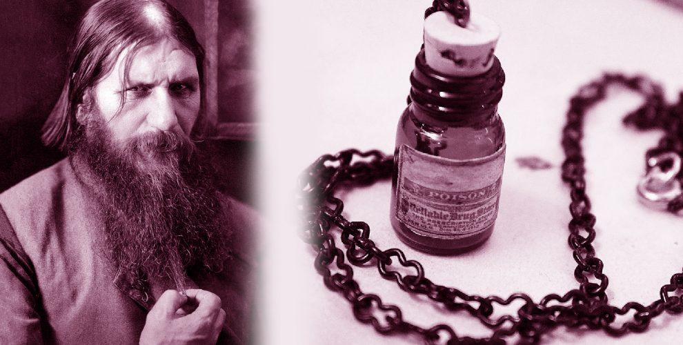 Cianura Rasputin